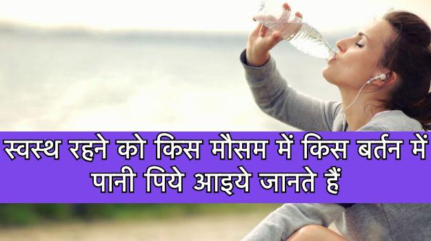 drinking water 1