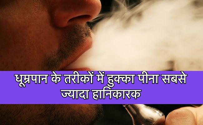 hookah vs cigarettes511761306
