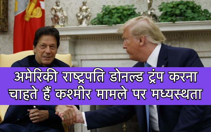 us pakistan 1