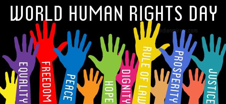 मानवाधिकार दिवस