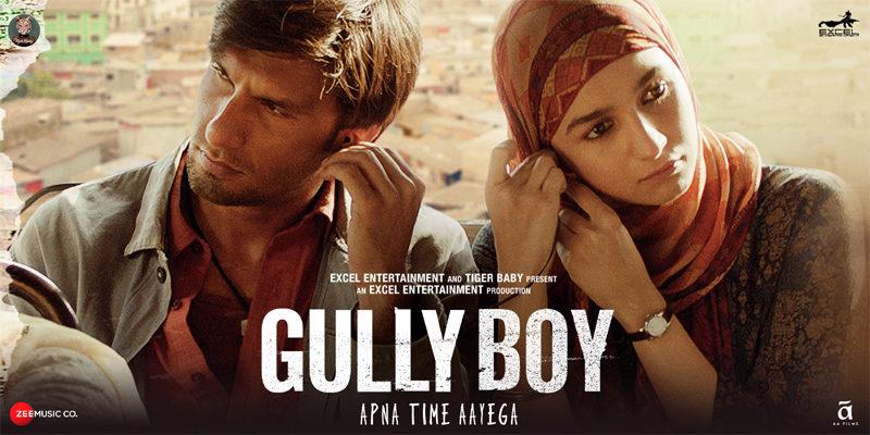 65 वें फिल्मफेयर अवार्ड में गली ब्वॉय ने जीते सर्वाधिक अवार्ड