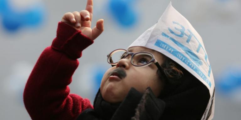 """जानते हैं दिल्ली में """"आप"""" के संघर्ष और सत्ता पर काबिज होने के सफरनामे को"""