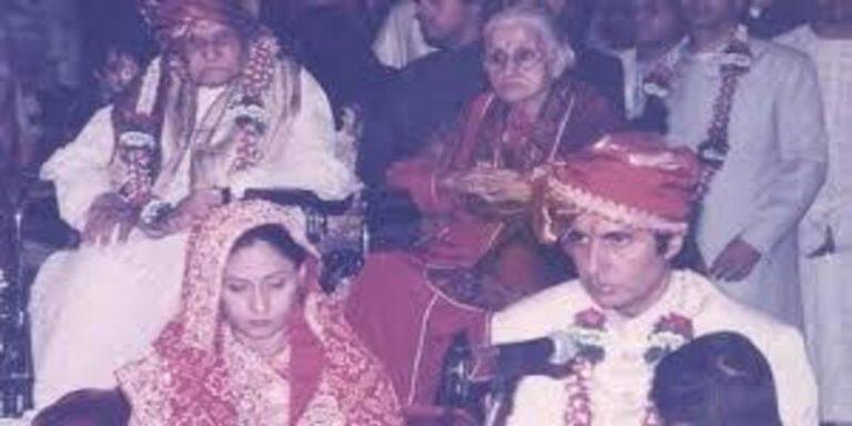 वैलेंटाइन डे के मौके पर अमिताभ बच्चन ने शेयर की अपनी शादी की तस्वीर