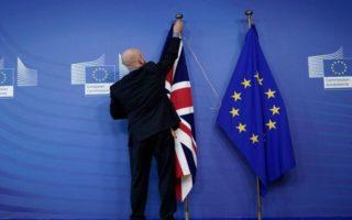 आखिरकार यूरोपियन यूनियन से ब्रिटेन अलग हो गया