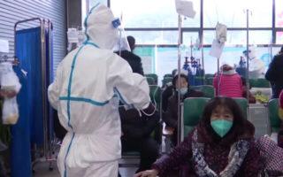 कोरोना वायरस का वैज्ञानिकों ने ढूंढा इलाज