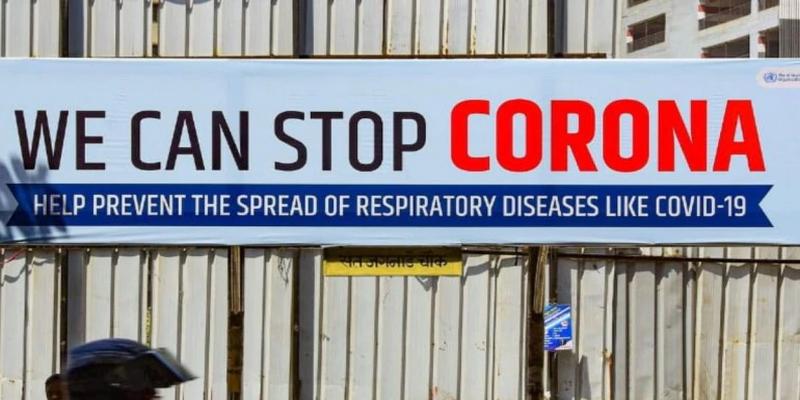 कोरोना वायरस को फैलने से रोकने में प्रोटीन पेप्टाइड हो सकता है कारागार !