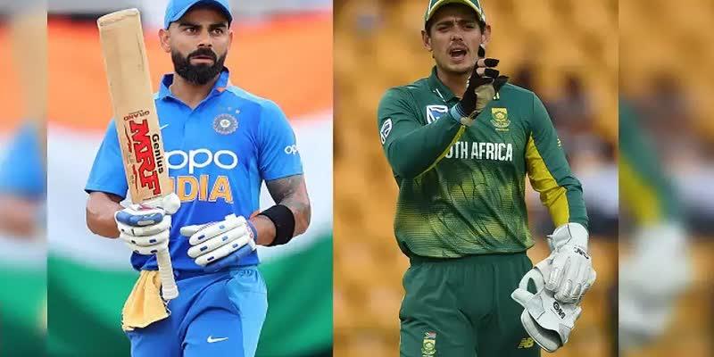 भारत और दक्षिण अफ्रीका के बीच खेली जाने वाली वनडे सीरीज रद्द