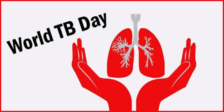 विश्व TB दिवस पर विशेष