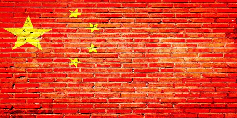 चीन को घेरने के लिए भारत समेत सात बड़े देश साथ आये