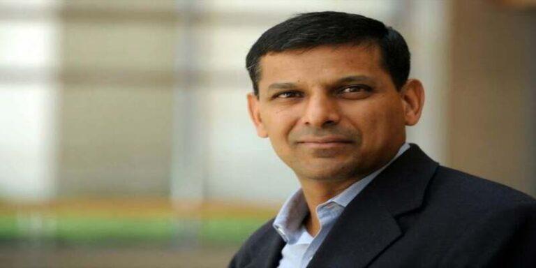 पूर्व आरबीआई गवर्नर रघुराम राजन ने दिया मोनेटाइजेशन का सुझाव