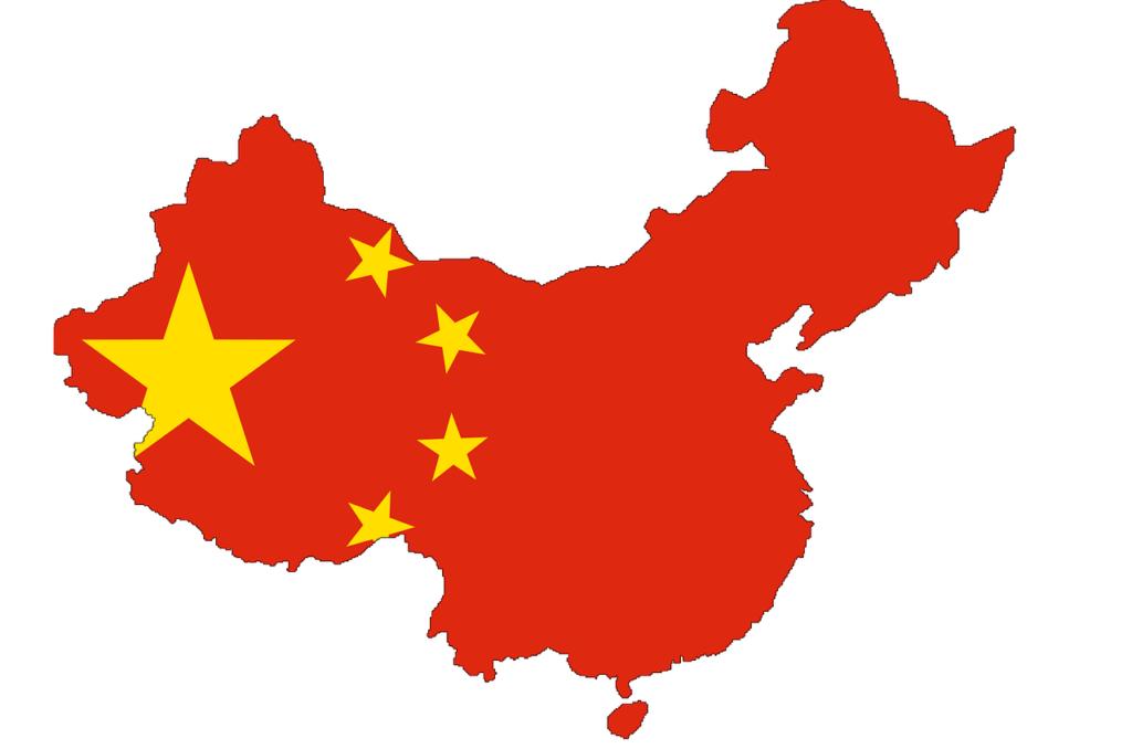 अमेरिका के लिए चीन ऐसा मुद्दा है जिसमें अमेरिका की दोनों पार्टी रिपब्लिक और डेमोक्रेटिक दोनों ही इस मुद्दे पर एक साथ हैं।