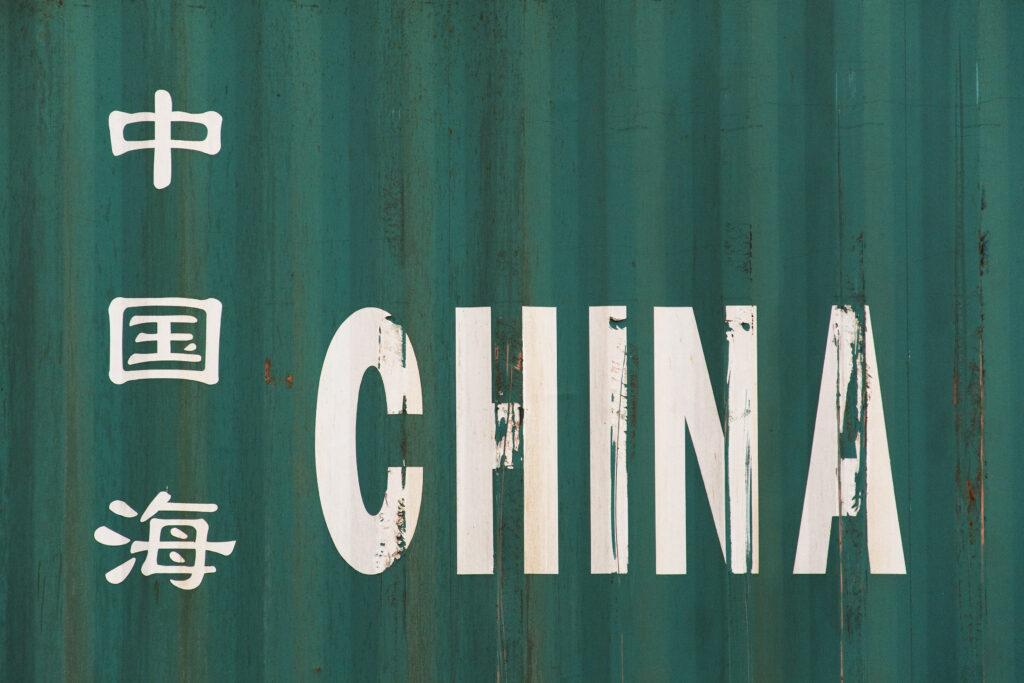 भारतीय जनमानस चीनी सामान का बहिष्कार करने की बात कर रहे हैं ।
