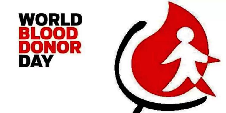 14 जून विश्व रक्तदान दिवस COVID-19 के दौर में सुरक्षा के लिए रक्तदान करे