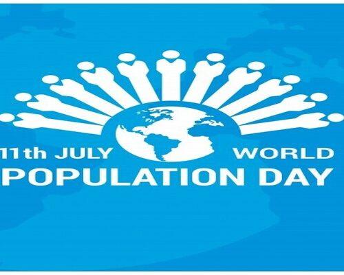 जनसंख्या दिवस