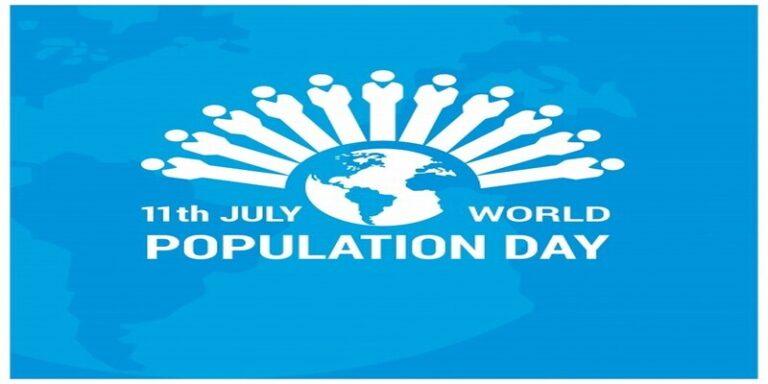 जनसंख्या से संबंधित समस्याओं की वैश्विक जागरूकता हेतु मनाते है जनसंख्या दिवस