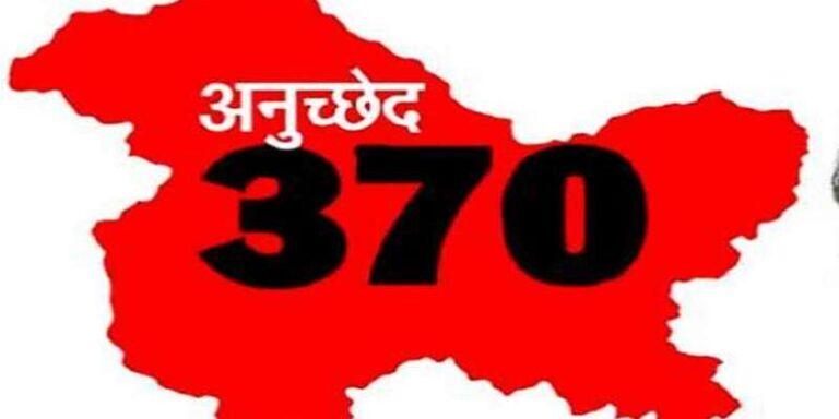 दो सबसे बड़े विवाद अनुच्छेद 370 और अयोध्या विवाद को मोदी ने किया समाप्त