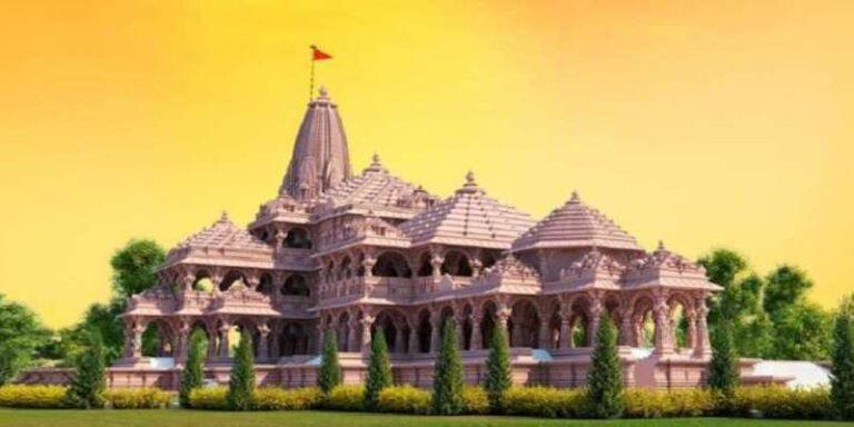 अयोध्या के भगवान श्रीराम जन्मभूमि मंदिर के भूमि पूजन से जुड़े कुछ रोचक जानकारियां