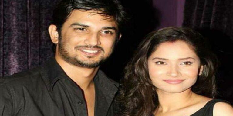 """सुशांत सिंह राजपूत की एक्स गर्लफ्रेंड अंकिता लोखंडे ने दावे के साथ कहा """"सुशांत डिप्रेशन में नहीं था"""""""