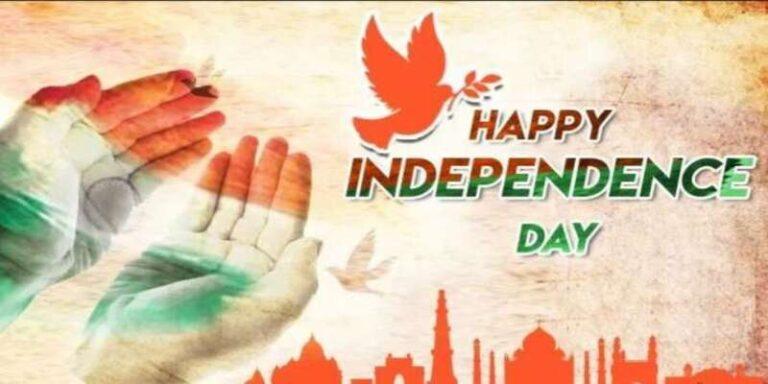 भारत के पहले स्वतंत्रता दिवस 15 अगस्त 1947 से जुडी कुछ महत्वपूर्ण और रोचक जानकारी