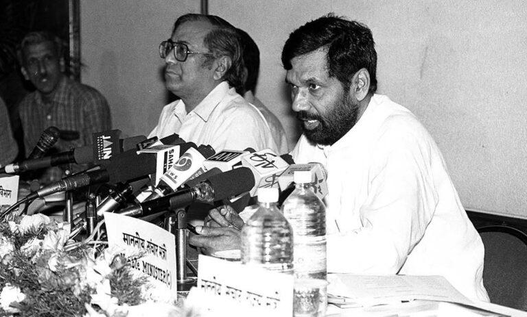 रामविलास पासवान के बंगले को लेकर शुरू हुई राजनीति, राजद का स्मारक बनाने का आह्वान