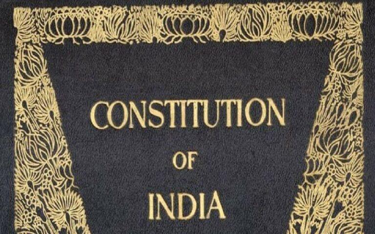 आइए जानते हैं भारतीय संविधान की मूल प्रति क्यों रखी गई है गैस चेंबर में