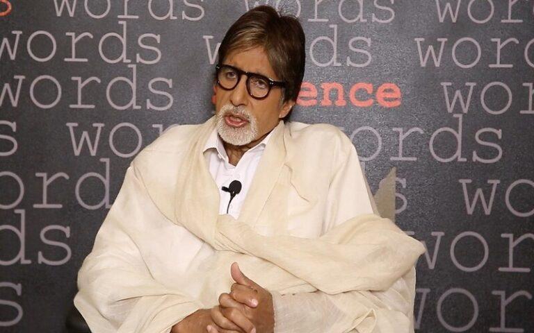 अमिताभ बच्चन की पहली कमाई थी 500 रुपए आज क्या कुछ नहीं है बिग बी के पास