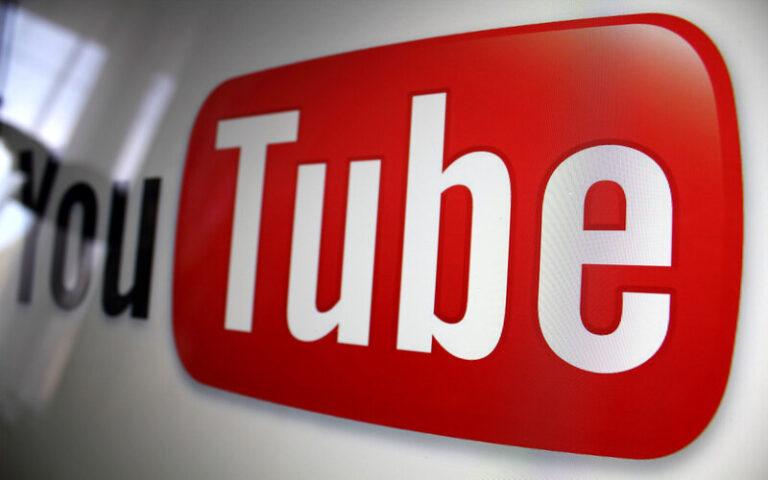 मोबाइल और लैपटॉप में कैसे करें डाउनलोड  YouTube video