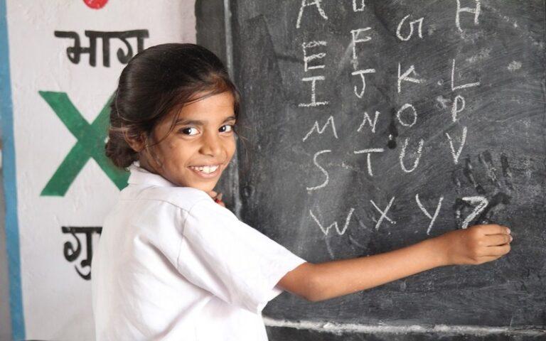 कैसे पढेंगा और कैसे बढ़ेगा भारत