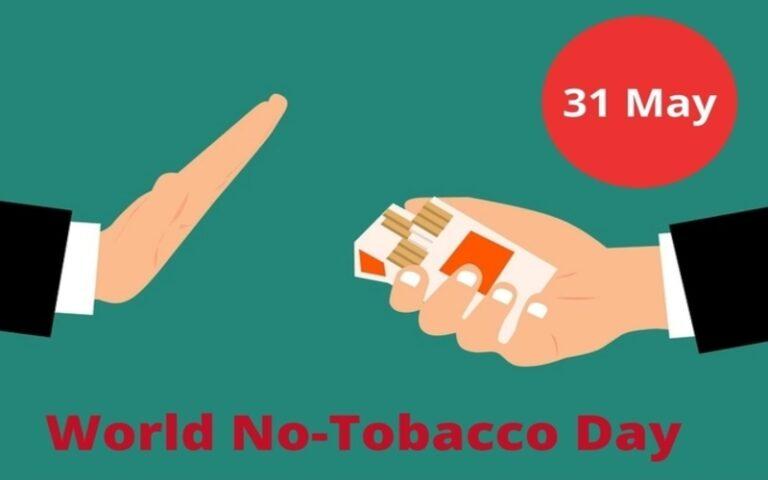तंबाकू निषेध दिवस इस महामारी के दौर में धूम्रपान को कहे अलविदा