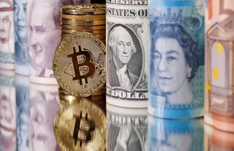 क्रिप्टोकरेंसी  बाजार में उथल-पुथल, बिटकॉइन $ 44,500 पर पहुंचा , और एथेरियम 11 प्रतिशत बढ़ गया