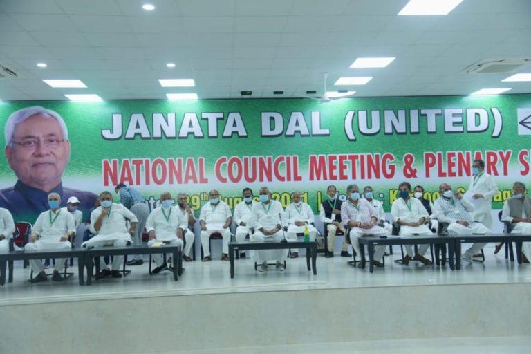 """बिहार राजनीति : जेडीयू की बैठक में नीतीश कुमार की मौजूदगी और """"पीएम सामग्री"""" का प्रस्ताव, जानिए इसका क्या मतलब है"""