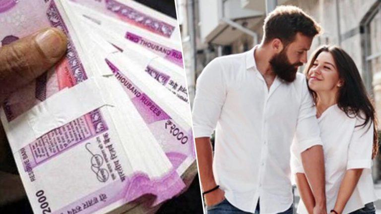मजबूत रिश्ते के लिए क्या जरूरी है प्यार या पैसा, दिलचस्प है मनोवैज्ञानिक की राय…
