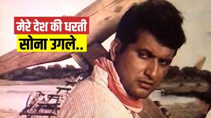 मनोज कुमार ने 'शास्त्री जी' की सलाह पर बनाई ये देशभक्ति फिल्म और तोड़े सारे रिकॉर्ड