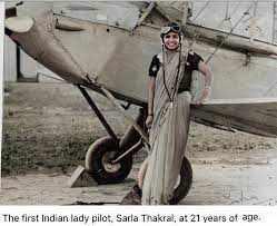 सरला ठकराल : भारत की पहली महिला पायलट