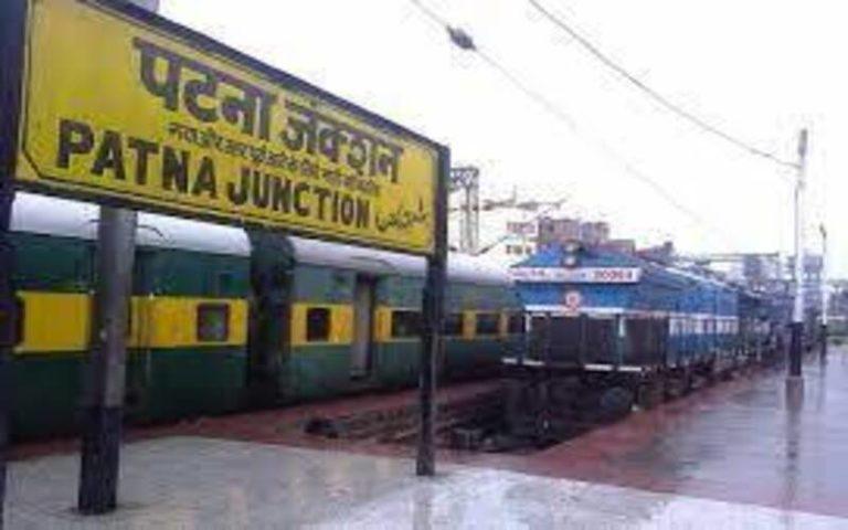 आइए जानते हैं क्यो रेलवे स्टेशनों के नाम के पीछे लिखा जाता है जंक्शन, टर्मिनल या फिर सेंट्रल