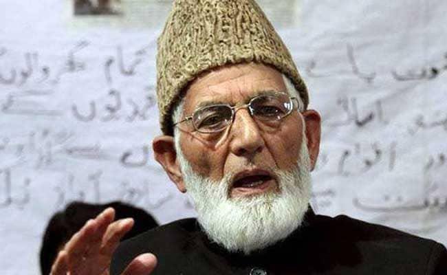 कश्मीर में अलगाववादी राजनीति के चेहरे सैयद अली शाह गिलानी का 92 साल की उम्र में निधन