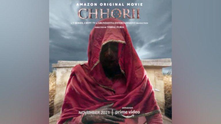 रिलीज हुआ हॉरर फिल्म 'छोरी' का पोस्टर, देखकर आप भी डर जाएंगे