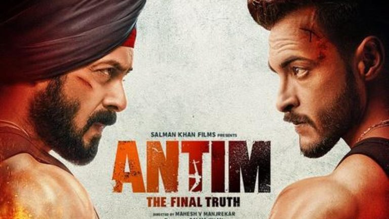 सलमान खान-आयुष शर्मा के साथ फिल्म 'अंतिम, फेस टू फेस' का पोस्टर रिलीज