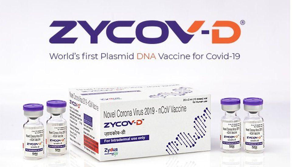 भारत की डीएनए वैक्सीन की दुनिया ने की तारीफ