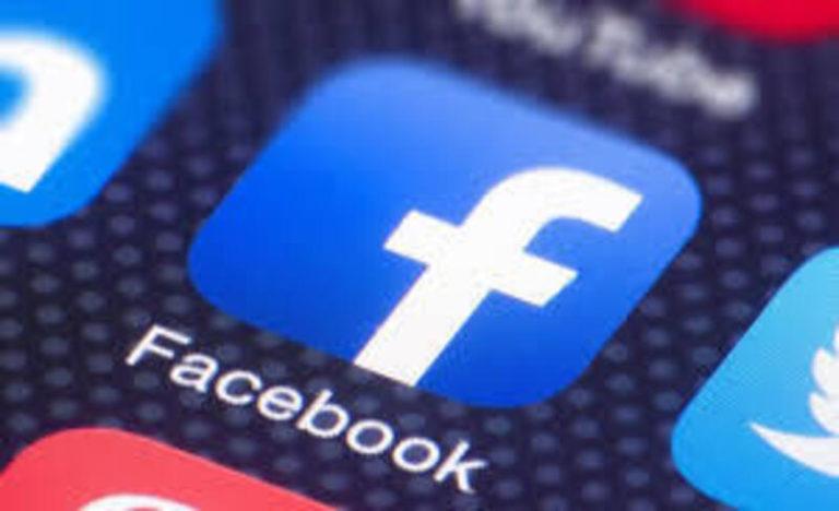 यूके ने फेसबुक पर लगाया 694 मिलियन डॉलर का जुर्माना, जानिए क्या है वजह